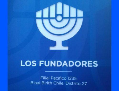 Los fundadores: Filial Pacifico. B'nai B'rith, Distrito 27