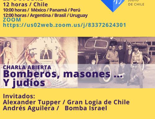 """""""Bomberos, masones …y Judíos"""": Charla Viernes 23 de octubre – 12 hrs."""